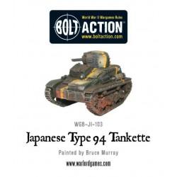 Japanese Type 94 Tankette