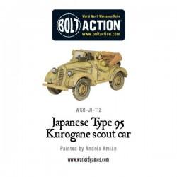 Japanese Type 95 Kurogane scout car