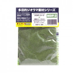 Powder Foliage Green 0.5 - 1.5mm